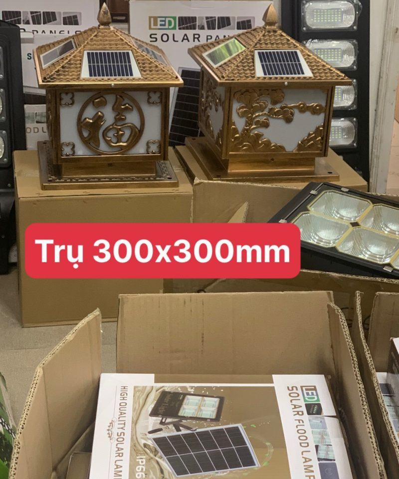 den-tru-cong-nang-luong-mat-troi-trang-tri-gv02-30x30cm