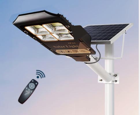 den-duong-nang-luong-mat-troi-cao-cap-200w-den-solar-light-200-ljb